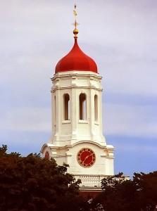 Harvard. Very white, but not literally ivory.